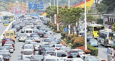 中秋节高速通行不免费 小长假前一天下午将迎来首个出程高峰