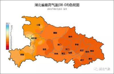 9月底前湖北中东部地区仍无有效降水 几乎不降温
