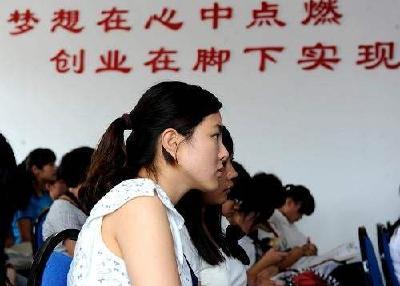 """荆州市直推出就业创业扶持""""清单"""" 详解来了!"""