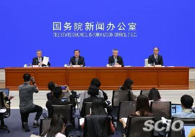 国家发展改革委 国家粮食和物资储备局负责同志解读 《中国的粮食安全》白皮书