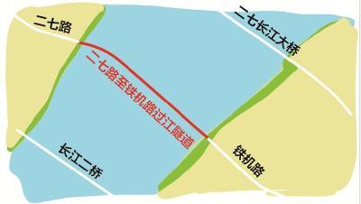 武汉将再多一条过江通道 与地铁10号线同步合建