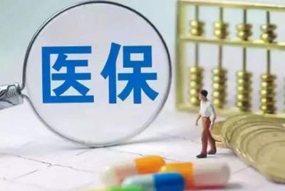荆州医保部门狠抓政策落实 聚焦慢性病医保扶贫工作