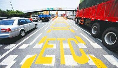 湖北省启动ETC联调联试 未装ETC用户须尽快安装