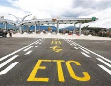 11月8日起 湖北全面启动货车ETC发行