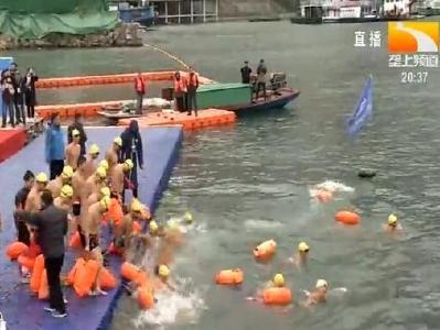 """全民健身:千名 """"泳士"""" 11月15日逐浪巴东巫峡口"""