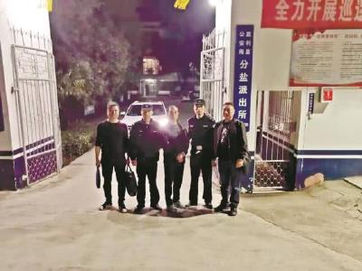 17名嫌疑人假扶贫真诈骗 被警方一锅端