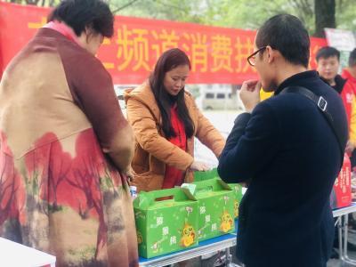 垄上消费扶贫年货节:对口帮扶,农产品进机关,乡亲乐开怀