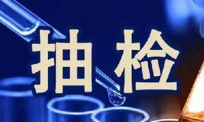 注意了!武汉市定量包装商品抽检,这两品牌食用油不合格