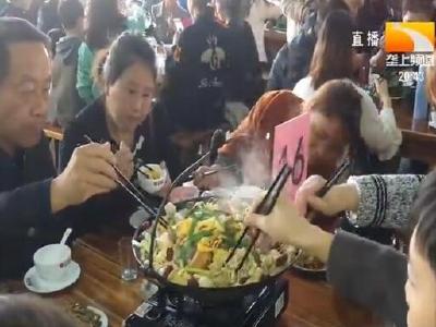 好热闹!麻城千人同吃吊锅宴