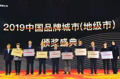 """祝贺!湖北5地喜提""""中国品牌城市""""!有你的家乡吗?"""