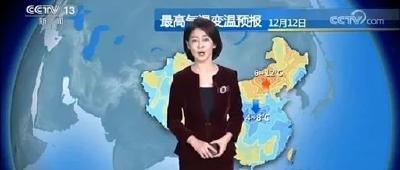 中央气象台紧急提醒:今年是暖冬!农民早做准备