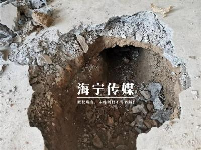 罕见!一村民家中出现多个深洞!地下被掏空!现场竟发现...