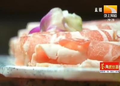"""冬季吃火锅 只知道""""涮""""是不够的"""