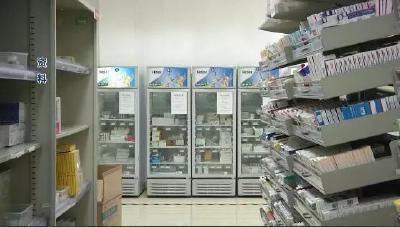 """看病更省钱!湖北省本月15号起患者就可以吃到""""团购药"""""""