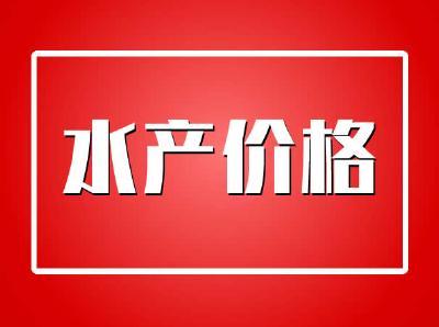 12月03日水产价格行情稳定,黄鳝价格小幅上涨
