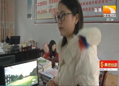 """寻找最美乡村教师:巴东一中学有位教物理的 """"犟三娘"""""""