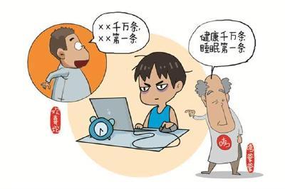 来来来!用武汉话翻译2019流行语 你会几句?