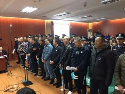 非法获利4000多万!襄阳13人涉黑案开庭公开审理