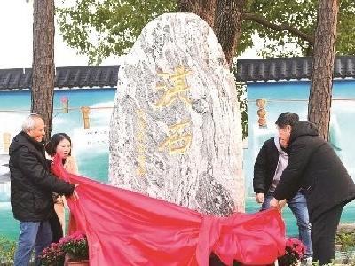 纪念白鳍豚淇淇来汉40周年 武汉立