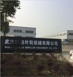 武汉汉南大龄空调厂工作简单
