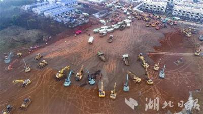 """武汉""""小汤山""""大年初一开始主体施工"""