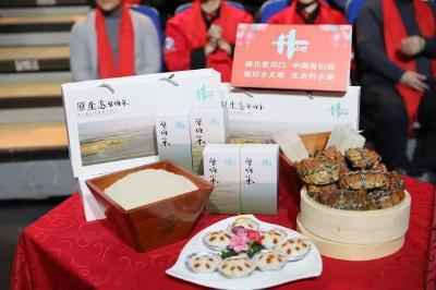 """第十届中国农民春节联欢会精彩盘点,这些""""最""""不容错过"""
