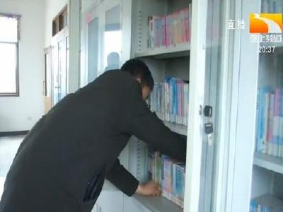 农家书屋管理员13年勤恳付出 只为书香遍乡村