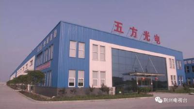 荆州大型电子厂招坐岗质检