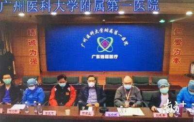 """钟南山:2月中下旬全国病例数将达到峰值,不等于""""拐点"""""""