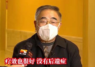 张伯礼院士:轻症患者治疗疗程短吃中药可治愈