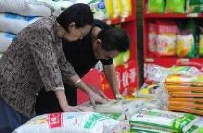 武汉商务部门:大米库存可保证30天供应