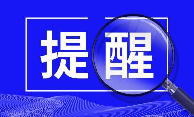 紧急通知丨湖北广播电视台将为武汉3大辖区患者提供帮助