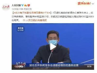 武汉正将省委党校、市属高校改造成病房,预计增加5400个床位