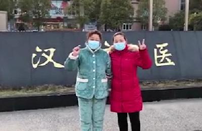 新冠肺炎出院患者:武汉,看不够!
