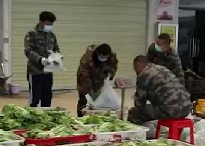 退伍老兵自发组织一元菜进武汉社区