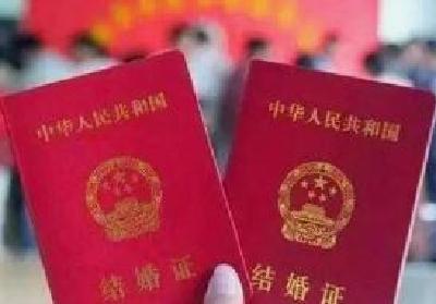 湖北省民政厅:将分级分区逐步恢复办理婚姻登记