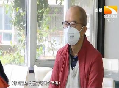 """邹旭:雷神山医院的 """"神人"""" 医生"""