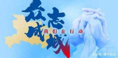 """武汉江夏梁子湖景区有一""""免疫村"""""""