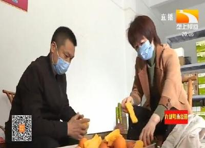 恩施巴东:多部门联手 100万斤柑橘销售一空
