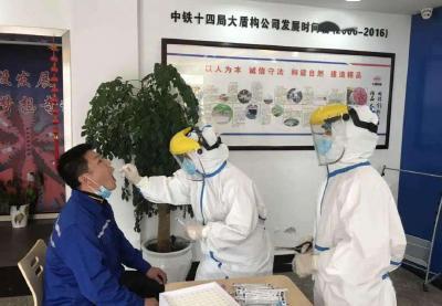 湖北:单日最大核酸检测达8.9万人份,满足应检尽检愿检尽检