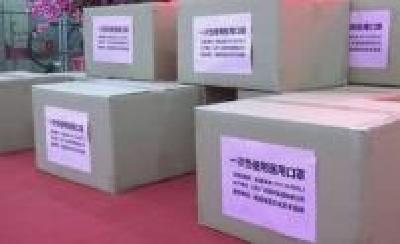 严查!湖北省开展防疫用品领域认证活动专项整治行动