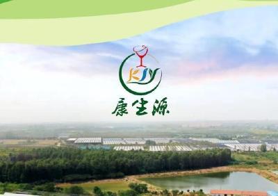 《武汉活鱼》农村水产电商有关单位(企业)推介之10:武汉康生源生态农业有限公司