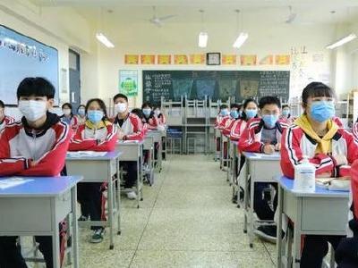 何时全面复学?学校空调能用吗?口罩怎么戴?权威专家支招
