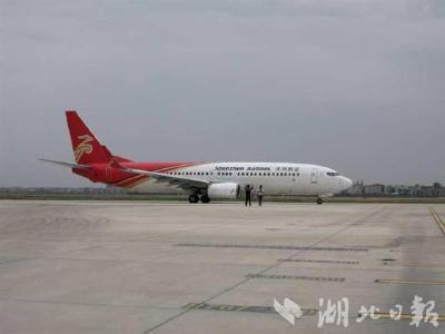 北京至湖北客运航班恢复,每周日襄阳可直飞北京