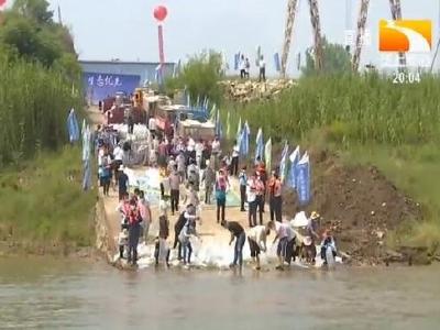 增殖放流修复水生态 120多万尾鱼苗游进长江