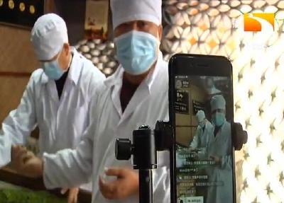 新机遇新渠道 助推湖北茶业高质量发展