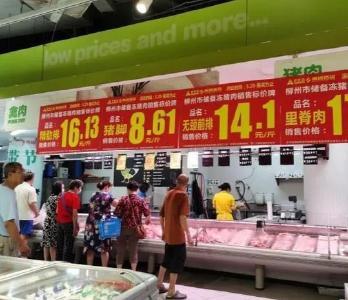 广西柳州储备冻猪肉一早被疯抢!中央今日再投放3万吨储备肉