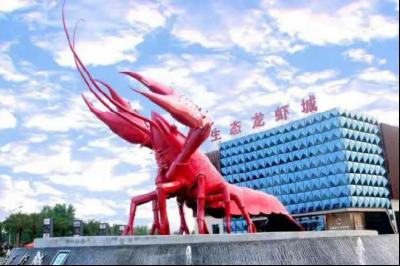 6200吨潜江龙虾将登陆广东