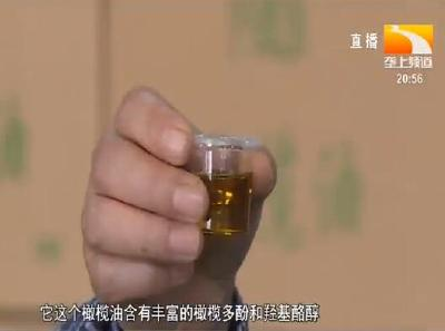 十堰丹江口:60吨优质橄榄油 等您下单带走