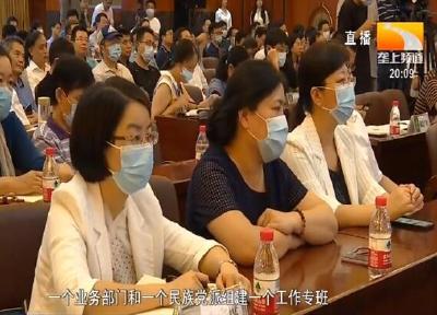 """华中农业大学今起实施 """"乡村振兴荆楚行"""""""
